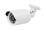 Xavee 3MP HD Outdoor IP Bullet Camera
