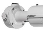 HIKVISION DS-2CD4212FWD-IZH