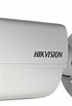 HIKVISION DS-2CD4A85F-IZH